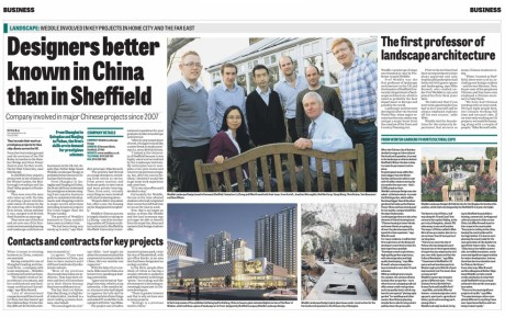 Sheffield Star Business Focus